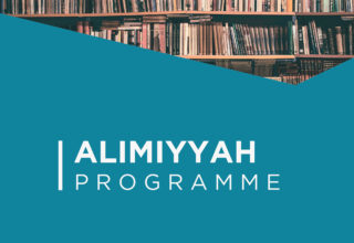 'Alimiyyah Programme Level 1 (Term 2)