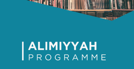 alimiyyah+programme_featured