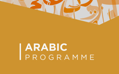 Arabic Diploma – Foundation: Introduction to the Arabic Language (Level 0)