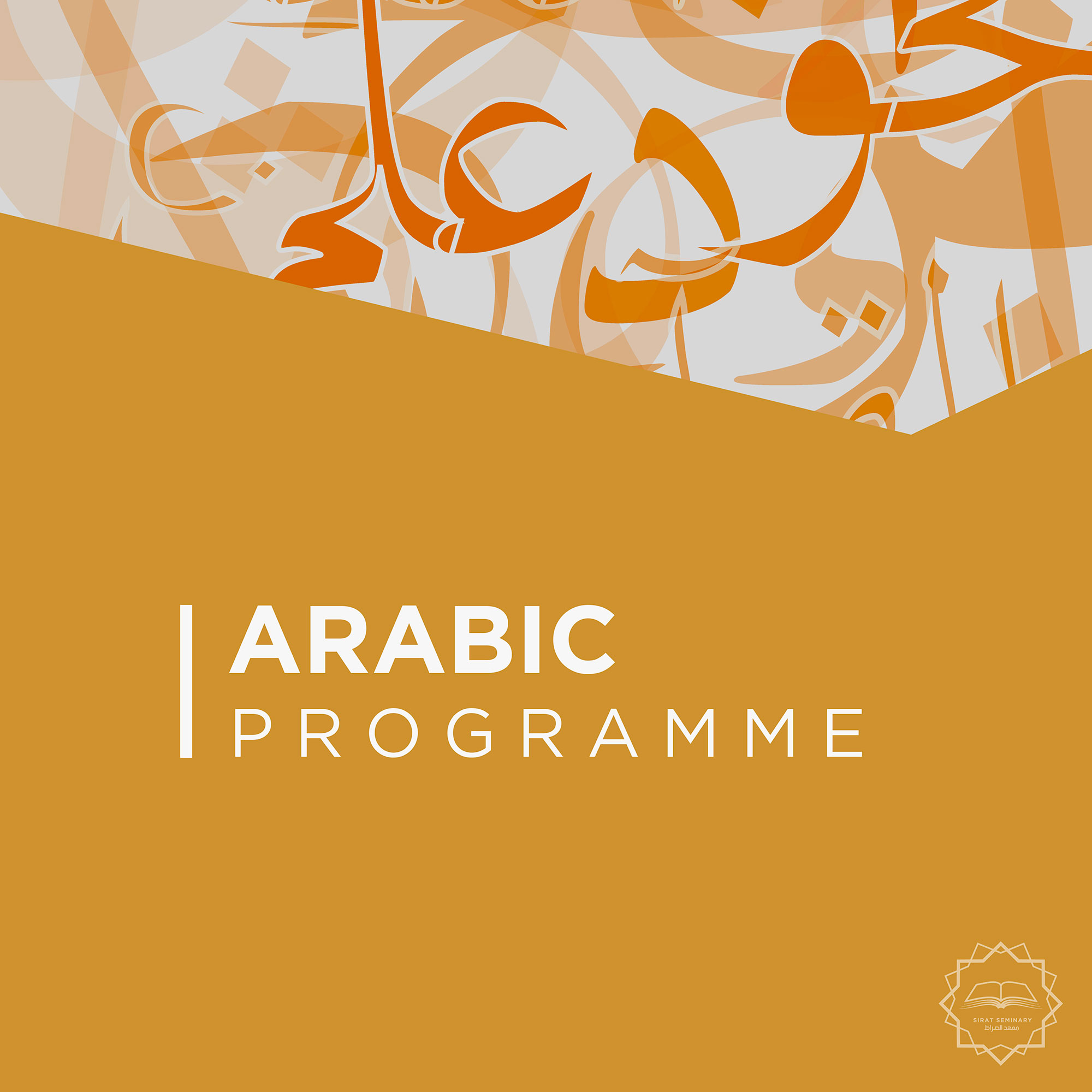 arabic_programme_featured